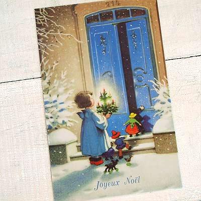 フランス クリスマス ポストカード (Joyeux Noel I )