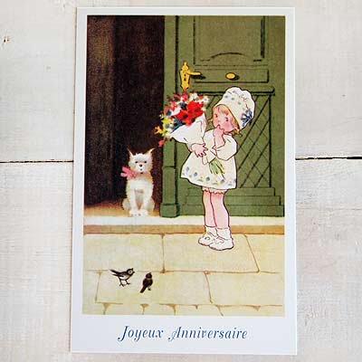 フランスポストカード (Joyeux anniversaire I)【画像2】
