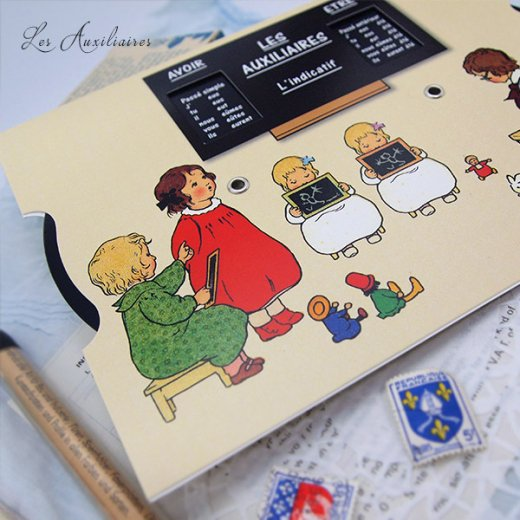 フランス製 フランス語 勉強表【画像4】
