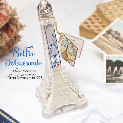 フランス Marie Bouvero エッフェル塔ボトル【ゲランドの塩・ホワイト】【画像2】