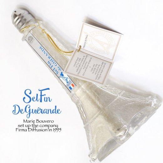 フランス Marie Bouvero エッフェル塔ボトル【ゲランドの塩・ホワイト】【画像4】