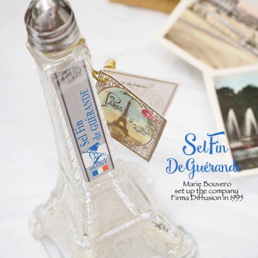 フランス Marie Bouvero エッフェル塔ボトル【ゲランドの塩・ホワイト】【画像5】