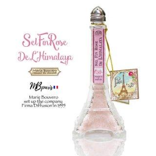 パーティー雑貨 フランス Marie Bouvero エッフェル塔ボトル【ヒマラヤ岩塩・ピンク】