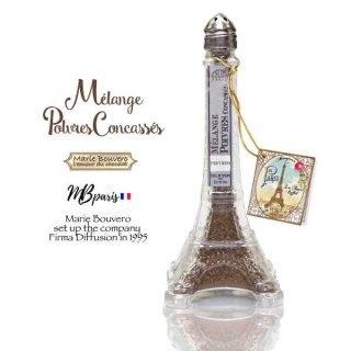 フランス Marie Bouvero エッフェル塔ボトル【胡椒・ブラック】