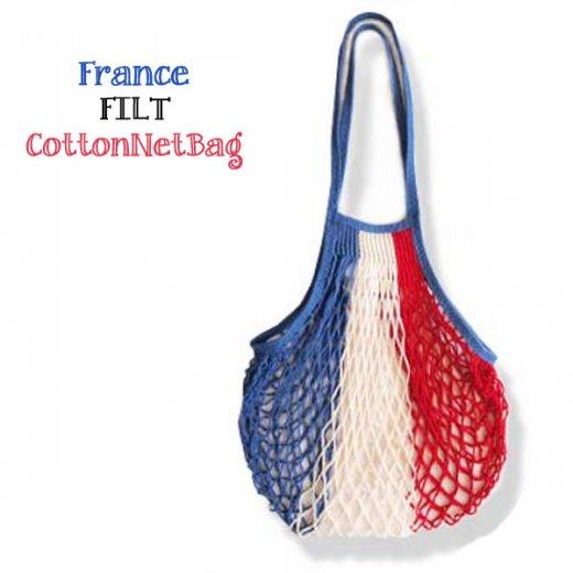 フランス FILT コットンネットバッグ【LONGタイプ】