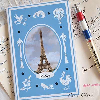 フランス 輸入ノート ParisCheri【Eiffel Tower】