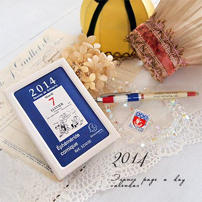 フランス日めくりカレンダー 2014【入荷致しました】