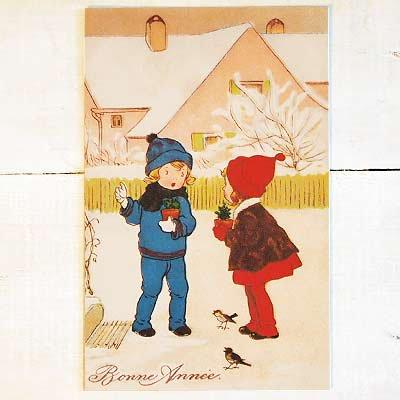 フランスポストカード (Plante en pot)【画像2】