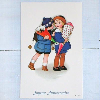 フランスポストカード (Joyeux anniversaire S)【画像2】