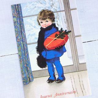 フランスポストカード (Joyeux anniversaire N)
