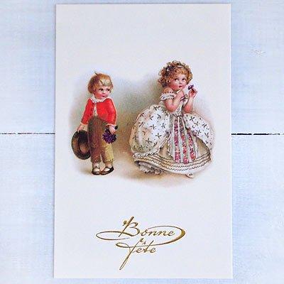 フランスポストカード (Bonne fete B)【画像2】