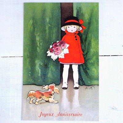 フランスポストカード(Joyeux anniversaireQ)【画像2】