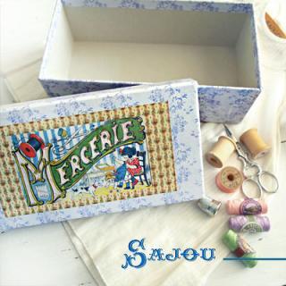 SAJOU(サジュー)手芸 フランス SAJOU ストレージボックス 裁縫箱【mercerie】