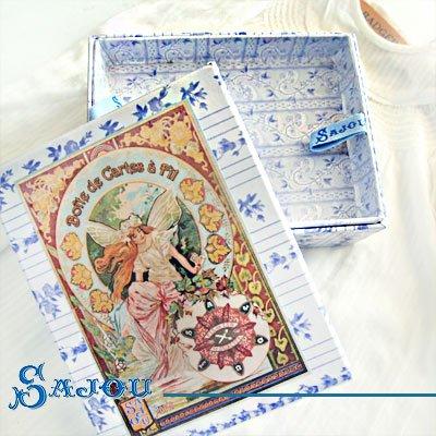 フランス SAJOU ストレージボックス 裁縫箱【FIL de LIN】【画像2】
