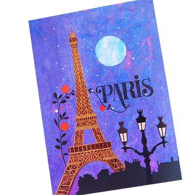フランス エッフェル塔 ポストカード (Nos souvenirs de Paris D-type)【画像2】
