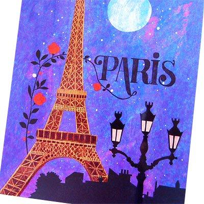 フランス エッフェル塔 ポストカード (Nos souvenirs de Paris D-type)【画像3】