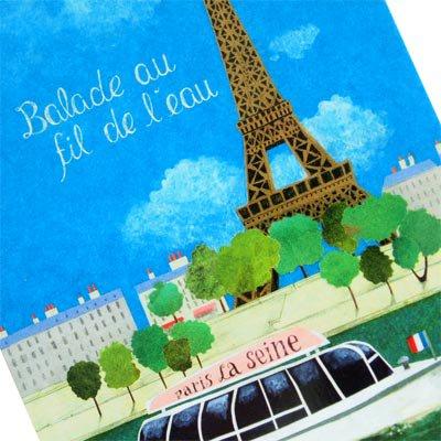 フランス エッフェル塔 ポストカード (Nos souvenirs de Paris C-type)【画像3】