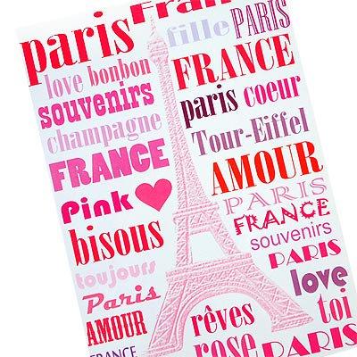 フランス エッフェル塔 ポストカード (Paris en rose)【画像2】