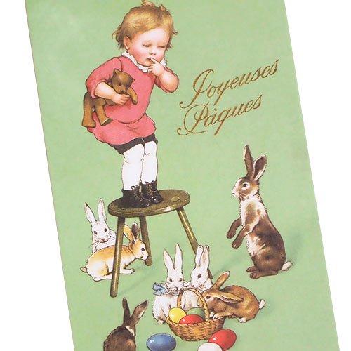 フランス イースター 復活祭 ポストカード (Paques J)【画像2】