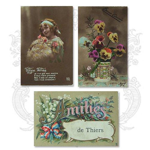 フランス アンティーク ポストカード3枚セット【Fille et fleurs B】【画像4】