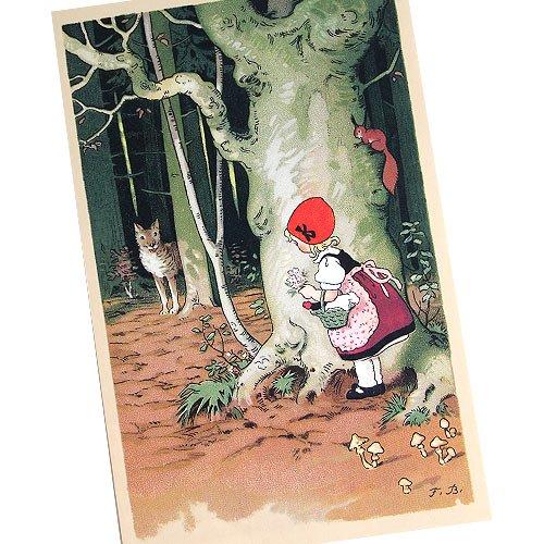 フランスポストカード (Le Petit Chaperon rouge)【画像2】
