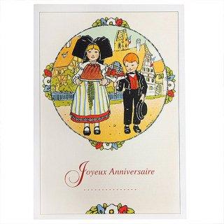 ポストカード/絵本・挿絵 系 フランスポストカード (ハンジ HANSi joyeux anniversaire V)