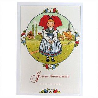 ポストカード/絵本・挿絵 系 フランスポストカード (ハンジ HANSi joyeux anniversaire W)