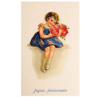バースディー フランスポストカード (Joyeux anniversaire U)