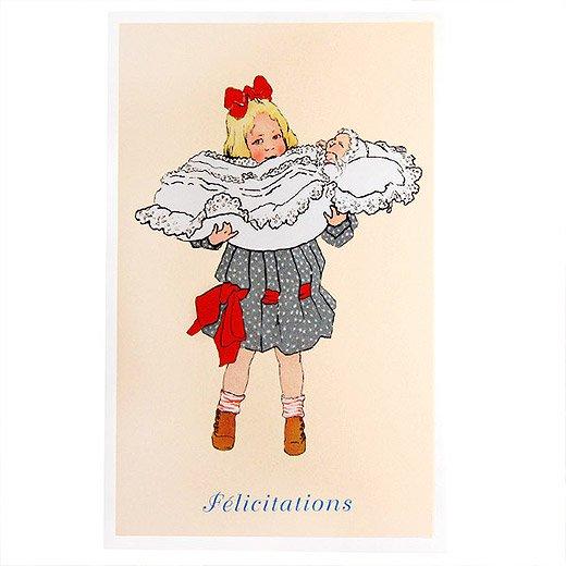 フランスポストカード (felicitations)