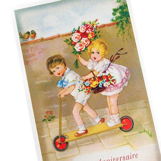 フランスポストカード (Joyeux anniversaire T)【画像2】