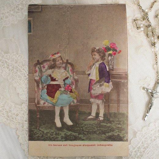 フランス アンティーク ポストカード【deux personnes B】