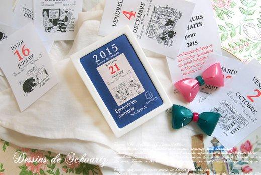 フランス日めくりカレンダー 2016 <挿絵入り>【画像11】