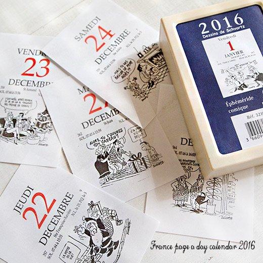 フランス日めくりカレンダー 2016 <挿絵入り>【画像4】