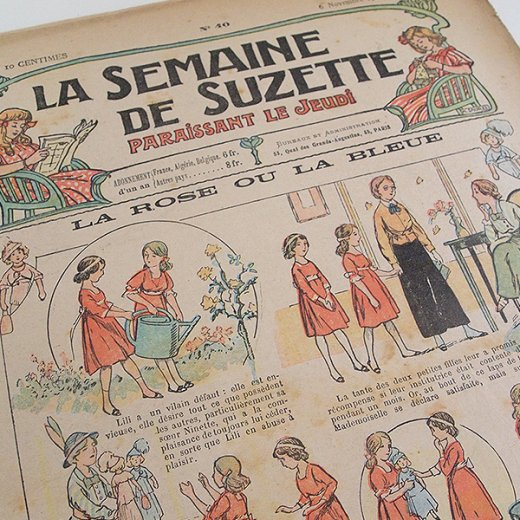 フランス La Semaine de Suzette(アンティーク週間誌)【画像2】