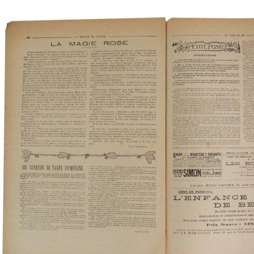 フランス La Semaine de Suzette(アンティーク週間誌)【画像7】