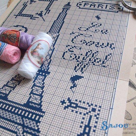 フランス SAJOU 刺繍図案 911【PARIS】【画像4】