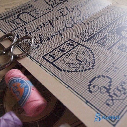 フランス SAJOU 刺繍図案 911【PARIS】【画像6】
