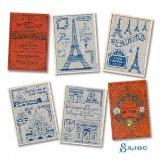 【アウトレット品】フランス SAJOU 刺繍図案 911【PARIS】