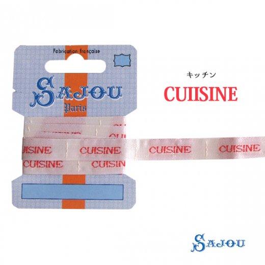 フランス SAJOU リボンテープ  【Word 1M巻き】 【画像3】