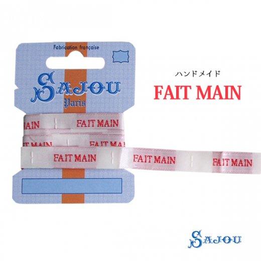 フランス SAJOU リボンテープ  【Word 1M巻き】 【画像4】
