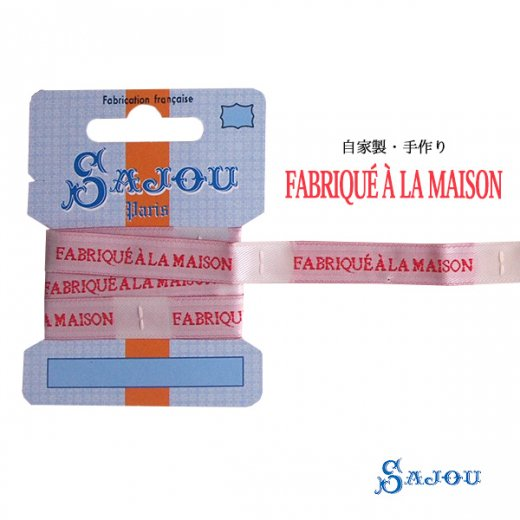 フランス SAJOU リボンテープ  【Word 1M巻き】 【画像5】