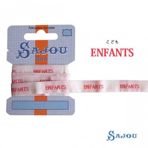フランス SAJOU リボンテープ  【Word 1M巻き】 【画像6】