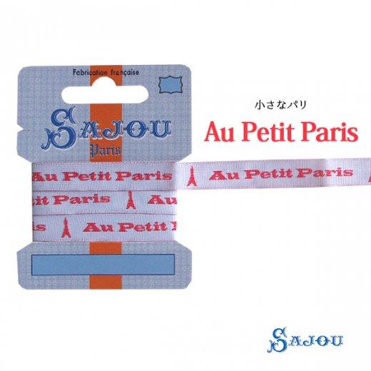 フランス SAJOU リボンテープ  【Word 1M巻き】 【画像7】