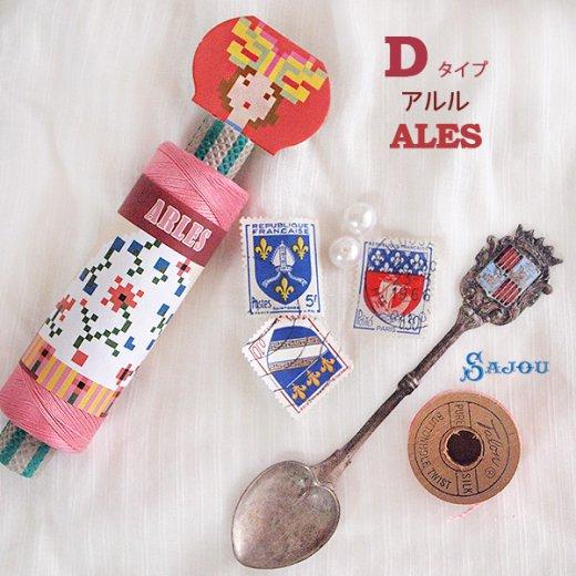 フランス SAJOU (ドール 糸巻き)【doll】【画像7】