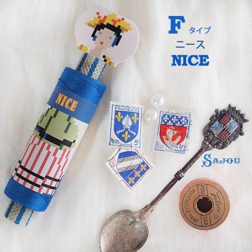 フランス SAJOU (ドール 糸巻き)【doll】【画像9】