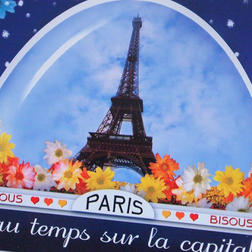 フランスポストカード (boule ? neige)【画像3】