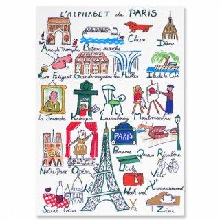 ポストカード/フレンチ フランスポストカード エッフェル塔 凱旋門 オペラ座 ノートルダム大聖堂 (Paris destination touristique 2)
