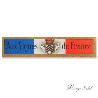 味紙 ラベル チケット 伝票 フランス ヴィンテージ ワイン ネックラベル