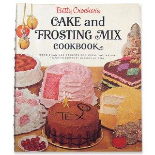アンティーク アメリカ 1966年 レシピブック Betty Croker cookbook ハードカバー(ビンテージ本)