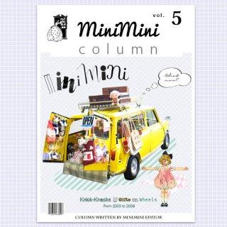 読みもの MiniMiniと雑貨の移動販売